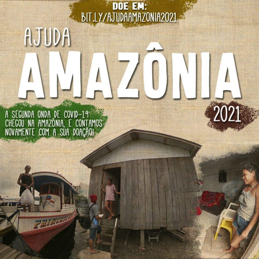 Uakari Lodge   Mamirauá Reserve   Amazon Brazil