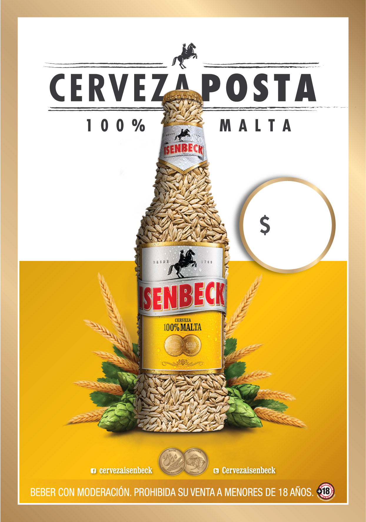 Cerveza posta III (POP)