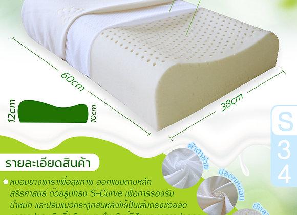 乳胶枕头 / CONTOUR