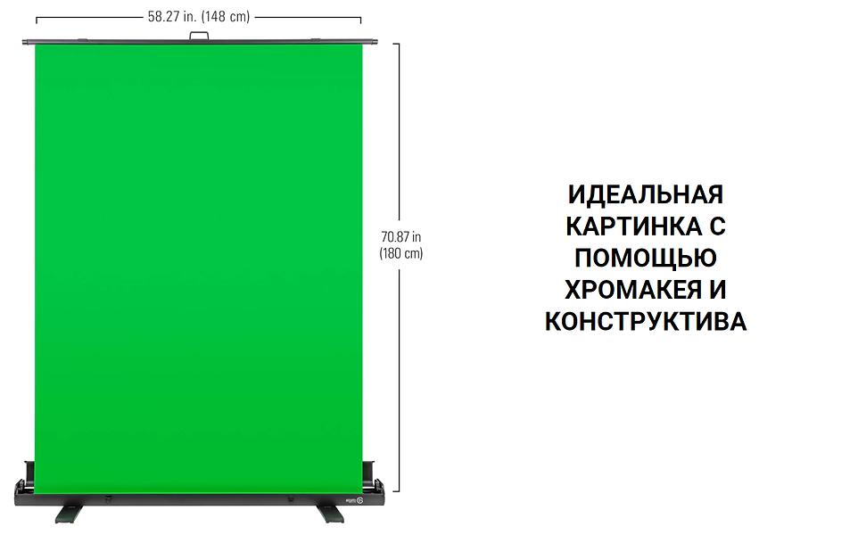 Безымянныйззз.png
