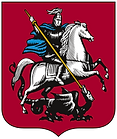 200px-Coat_of_Arms_of_Moscow.svg.png