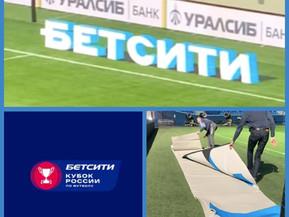 Рекламные 3D ковры для спортивных событий