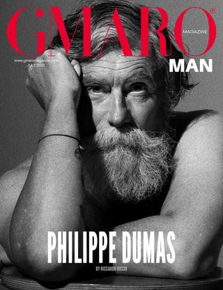 GMARO Magazine #39, July Issue