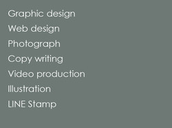 デザイン広告制作