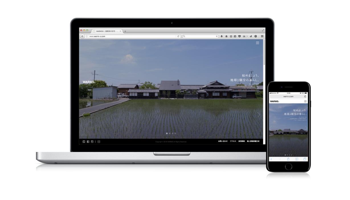 HP・WEBデザイン