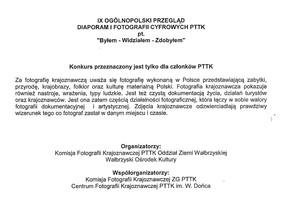 Zaproszenie do udziału w - IX Ogólnopolskim Przeglądzie Diaporam i Fotografii Cyfrowych
