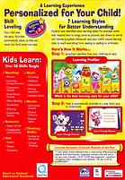 JS_Kindergarten_back.png