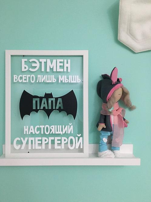 Витраж БЕТМЕН