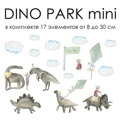Наклейки DINO PARK mini