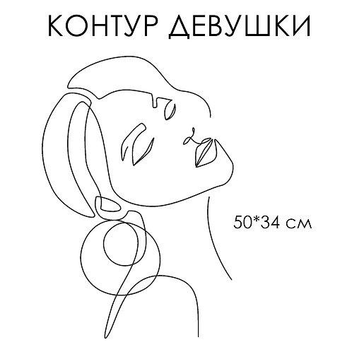 Стикер КОНТУР ДЕВУШКИ