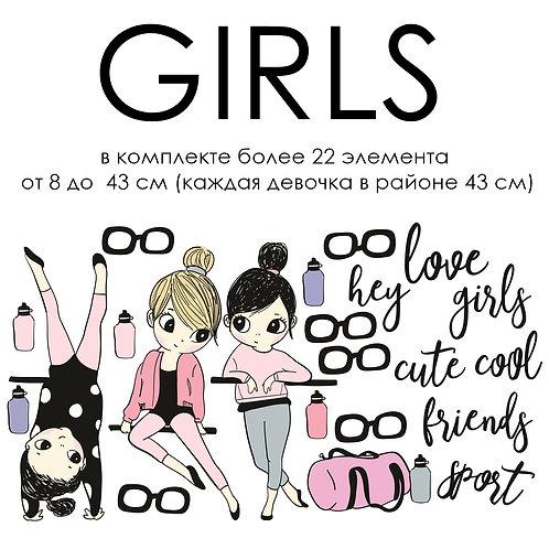 Стикеры GIRLS