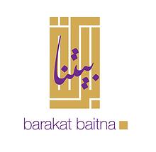 Barakat Baitna Logo.png