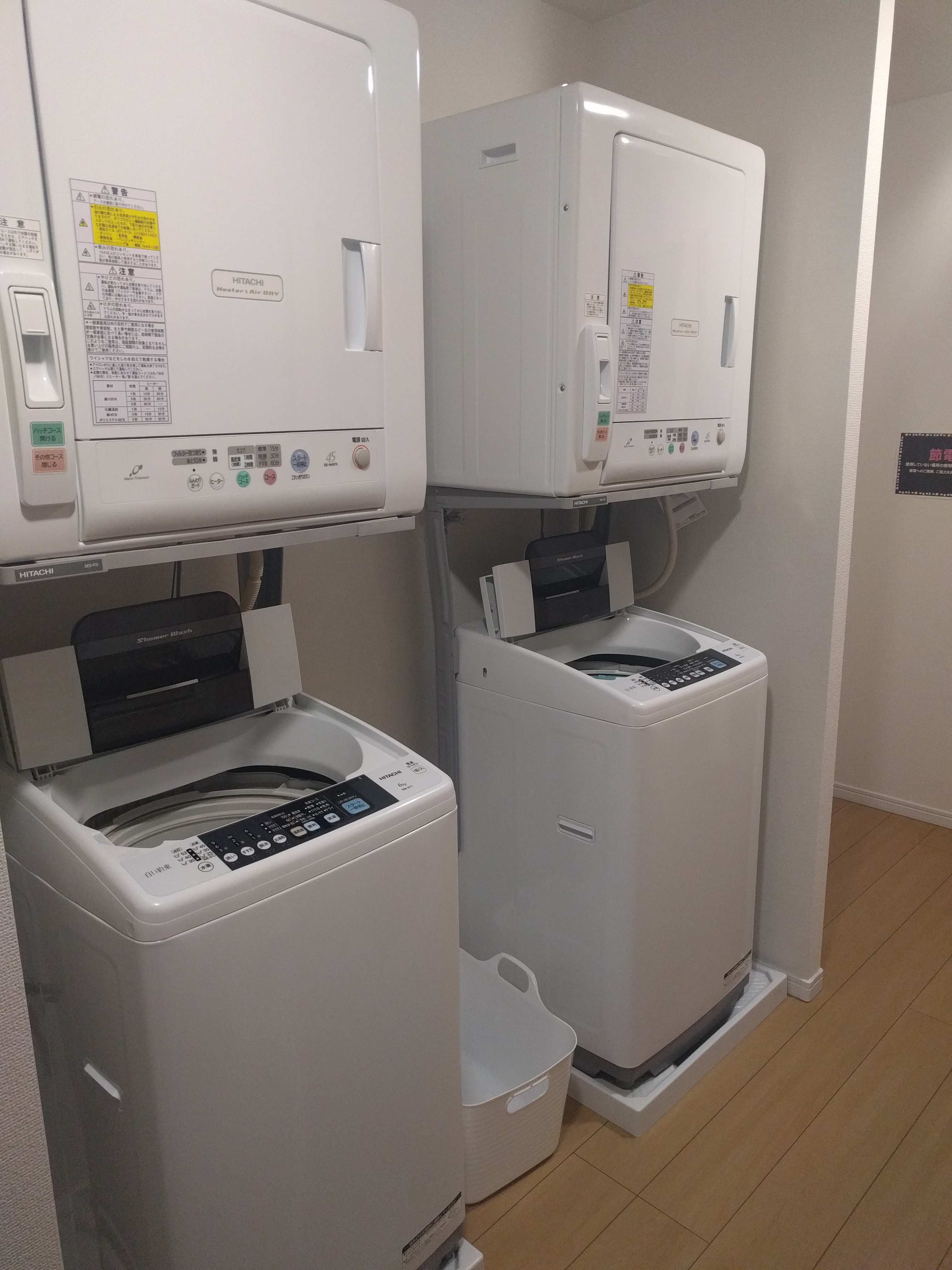 洗濯機と乾燥機は各階に準備!