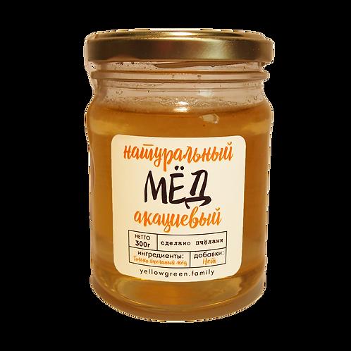 Мед акациевый | 300 гр