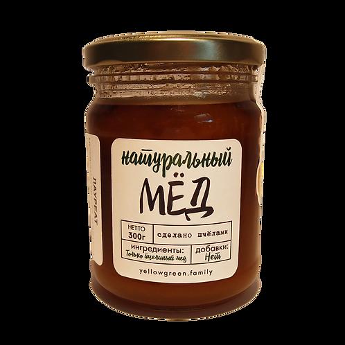Мед разнотравье | 300 гр