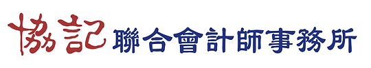 協記logo3.png