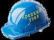 Ремонти модернизация промышленного, горнодобывающего и конвейерного, транспортерного оборудования с применением Новых Технологий.
