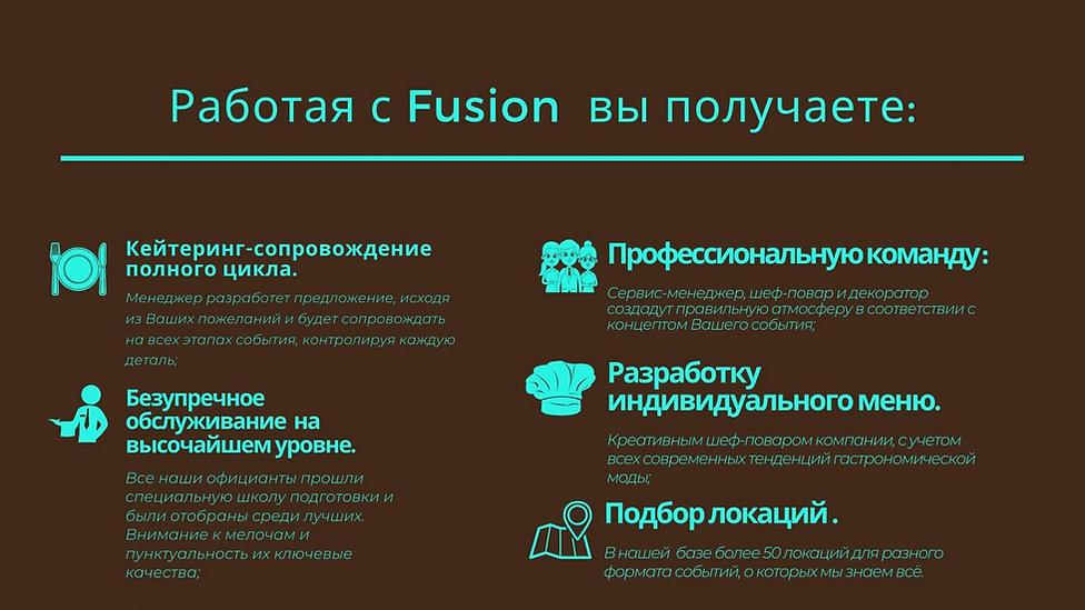 Презентация (3)_page-0003.jpg
