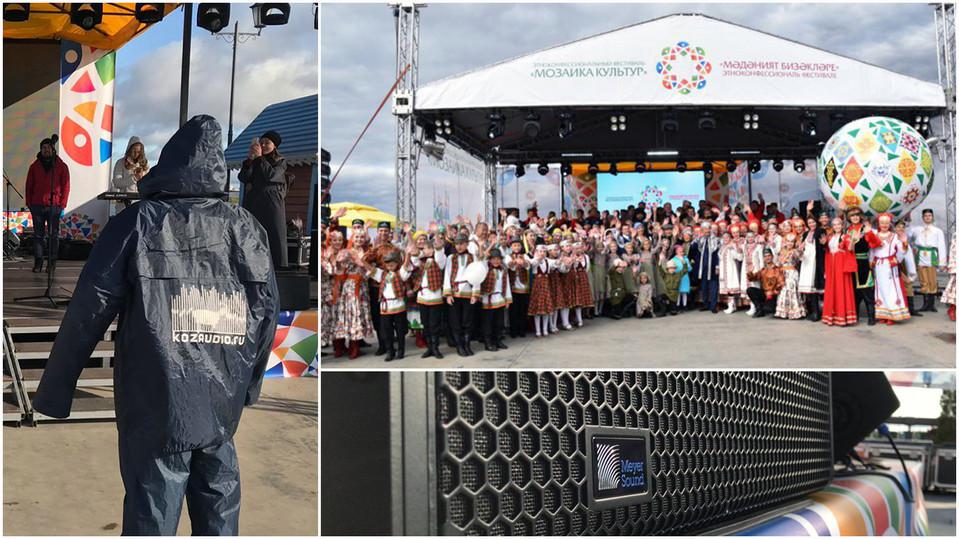Республиканский этноконфессиональный фестиваль «Мозаика культур».