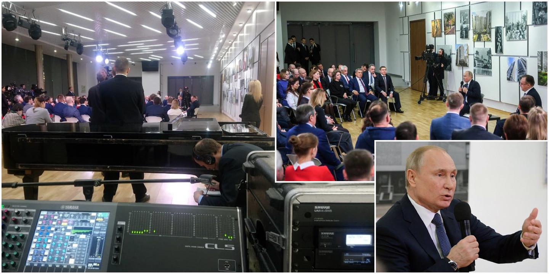 Встреча Президента России Владимира Путина с представителями общественности по вопросам реализации нацпроекта «Жилье и городская среда».