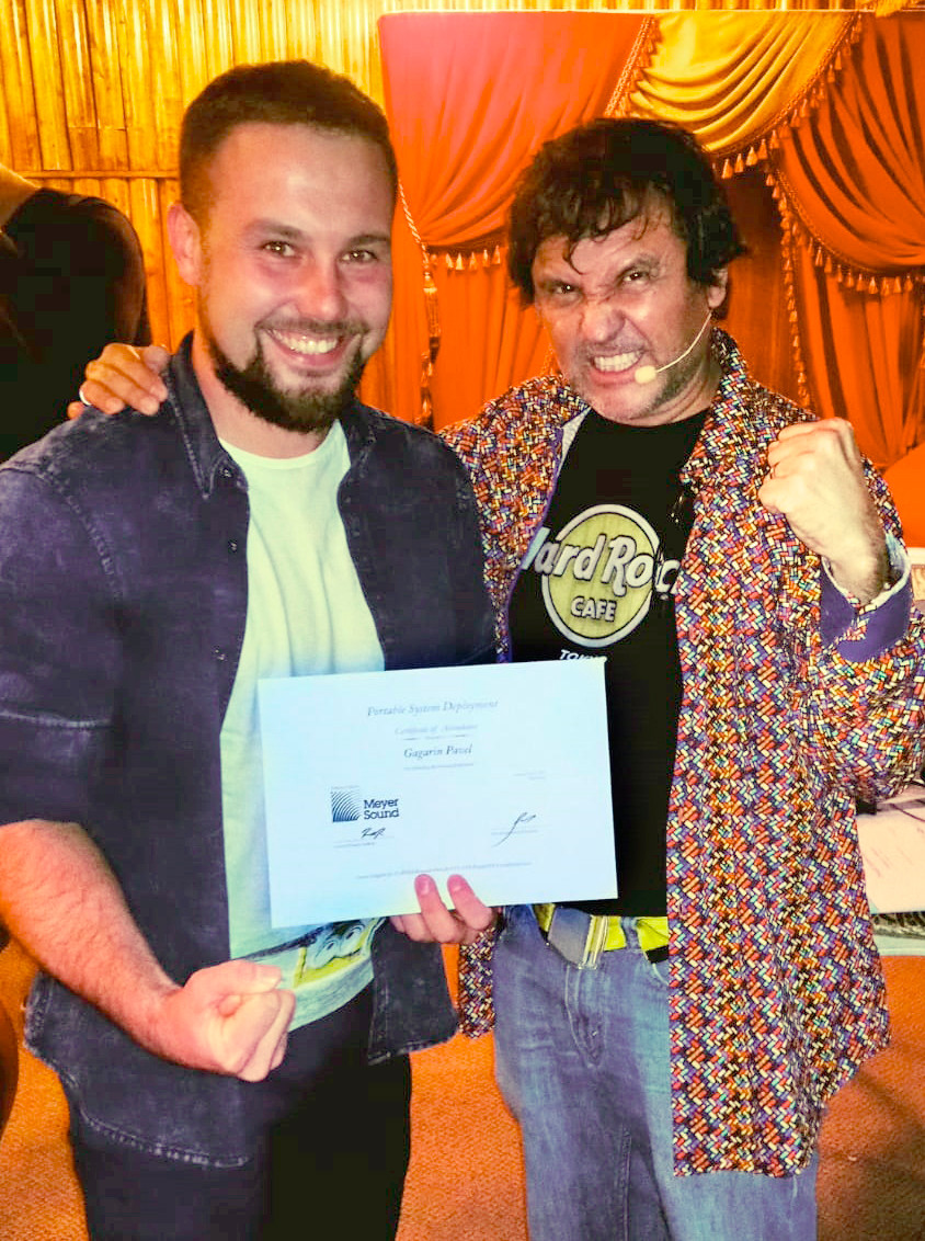 Маурисио, Павел и сертификат