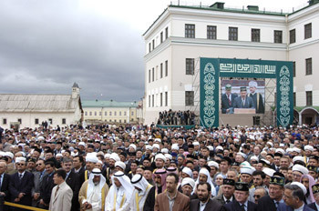 Открытие мечети КУЛ ШАРИФ