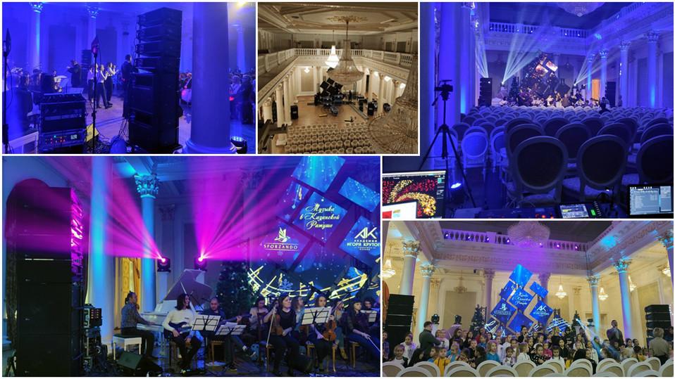 Отчетный концерт Академии популярной музыки Игоря Крутого (Поволжье)