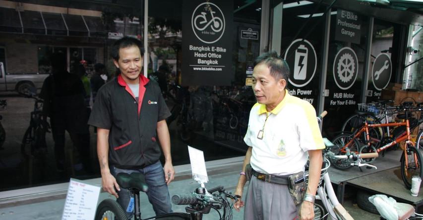 e bike shop in Thailand