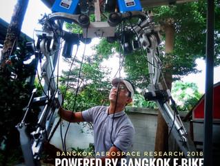 แบตเตอรี่สำหรับโครงงานประดิษฐ์ฝีมือคนไทย Li-ion battery สั่งทำได้ Bangkok E Bike ขอสนับสนุนนักประดิ