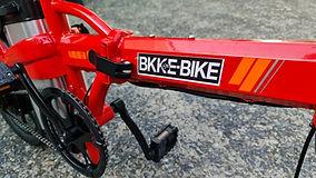 จักรยานพับ 16 250w_๒๑๐๘๑๗_9.jpg