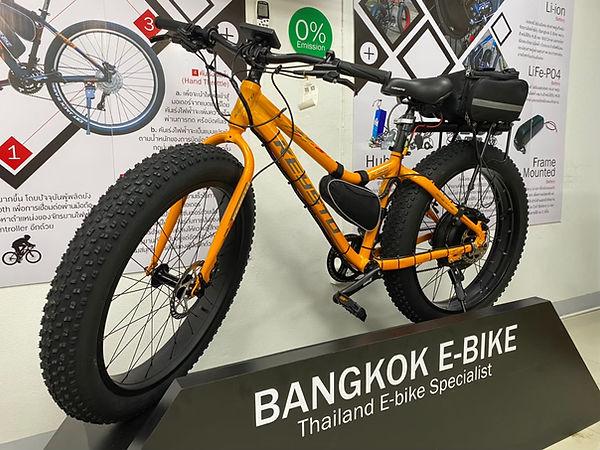 จักรยานไฟฟ้าทำเอง