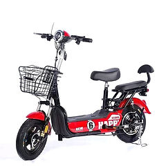 จักรยานไฟฟ้า ibike