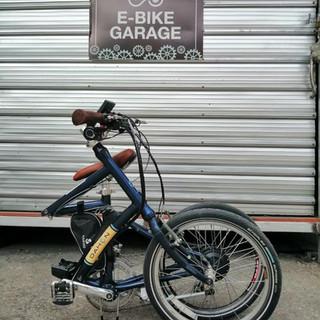 จักรยานไฟฟ้า Dahon