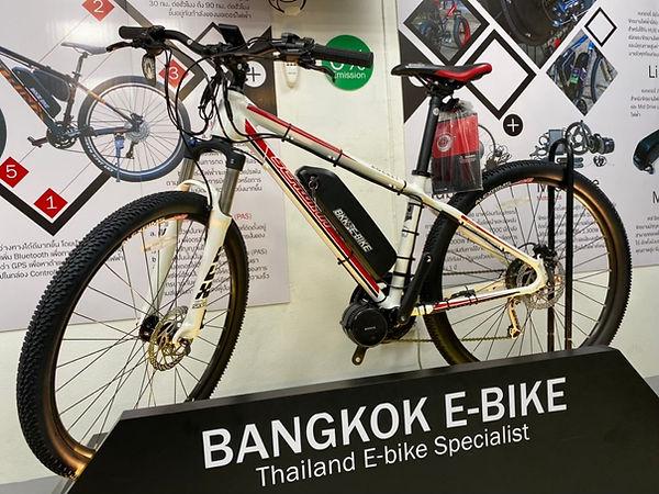 จักรยานไฟฟ้าขับกลาง Bangkok E-Bike