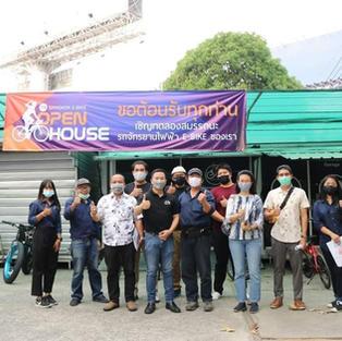 Bangkok Ebike 2021