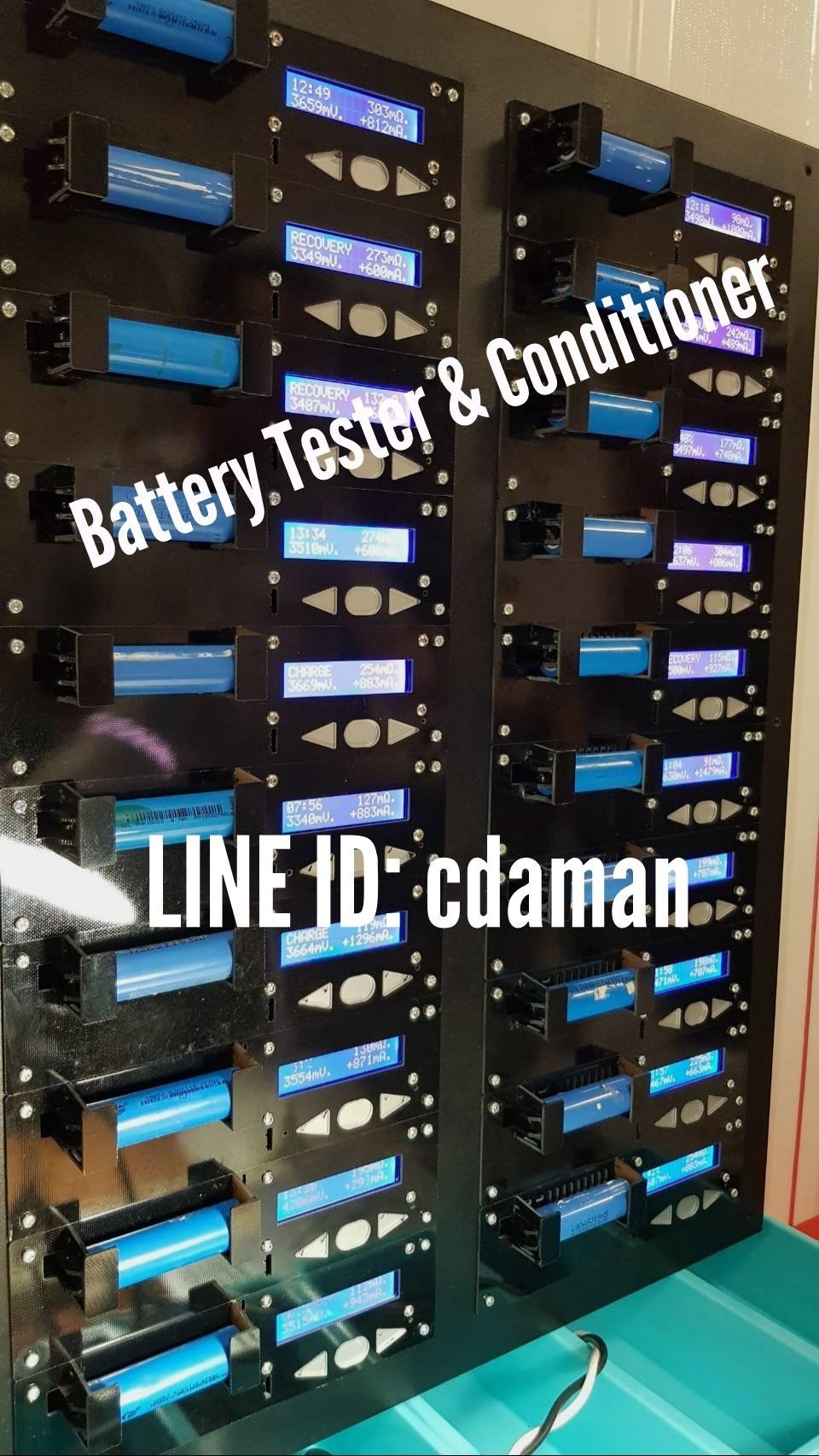 เครื่องวัด Battery และคุณภาพ Battery Li-ion