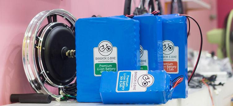 แบตเตอรี่สำหรับจักรยานไฟฟ้า