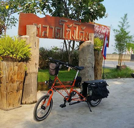Battery Bangkok E-bike