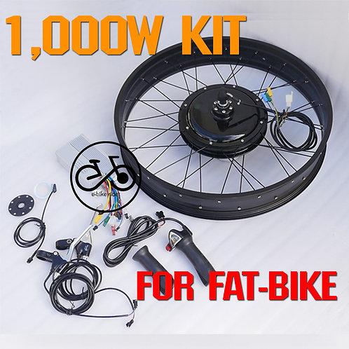 (FAT-BIKE) ชุดจักรยานไฟฟ้า 48V / 1000W ขับเคลื่อนล้อหน้า-หลัง