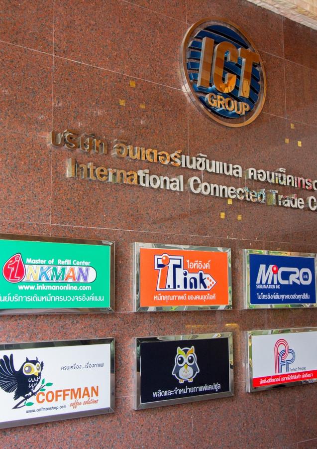 บริษัทIDcardthailand.jpg