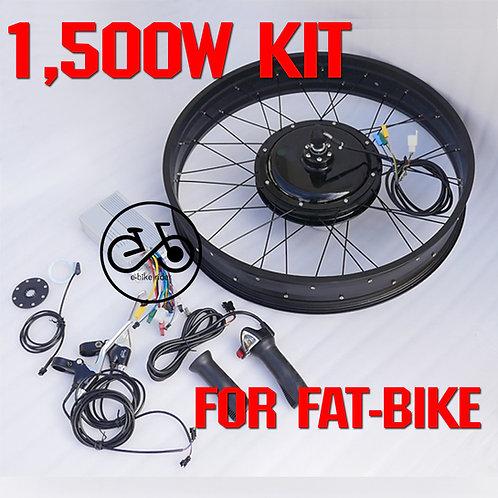 (FAT-BIKE) ชุดจักรยานไฟฟ้า 48V / 1500W ขับเคลื่อนล้อหน้า-หลัง