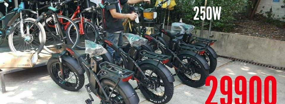 fatbike in Thailand