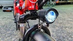 จักรยานพับ 16 250w_๒๑๐๘๑๗_10.jpg