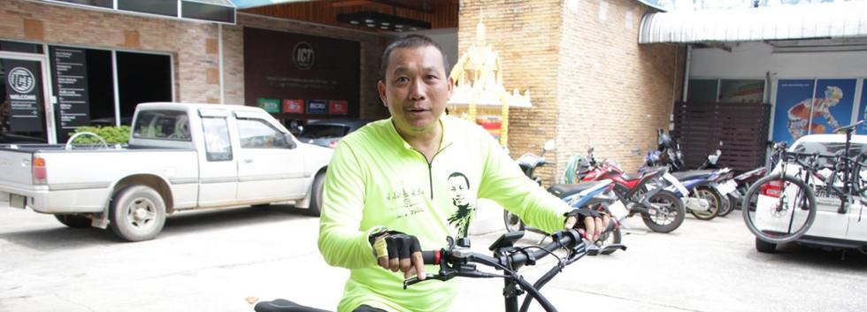 ซื้อรถจักรยานไฟฟ้า
