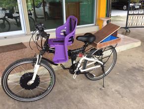 แบตเตอรี่แห้ง จักรยานไฟฟ้า