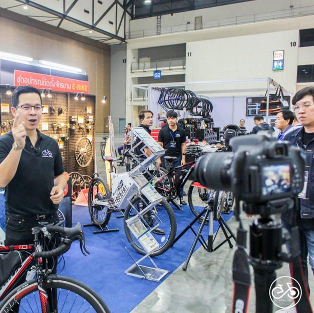 E-Bike Shop Since 2017