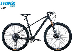 TrinX X9P.jpg