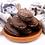 Thumbnail: Chocolate Macaron Cookies