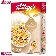 kelloggs honey loops cereal breakfast am