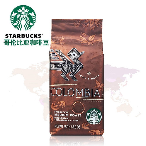 Starbucks Coffee Beans Colombia